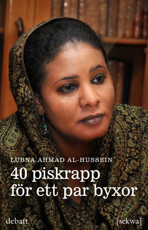 Lubna Ahmad Al-Hussein