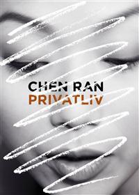 Chen Ran