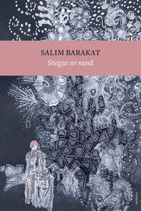 Salim Barakat